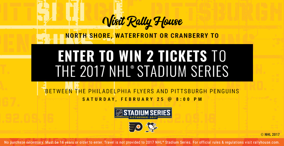 Stadium Series Sweepstakes
