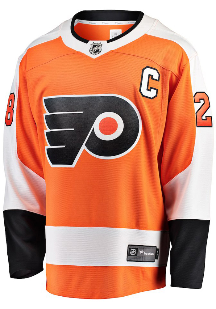 Claude Giroux Philadelphia Flyers Mens Orange Breakaway Hockey Jersey - Image 2